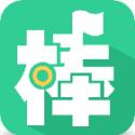棒导游app v5.3.1 安卓版