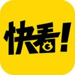 快看漫画app 5.8.0 安卓版