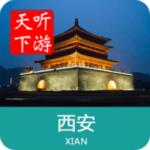 西安导游app v6.0.9 安卓版