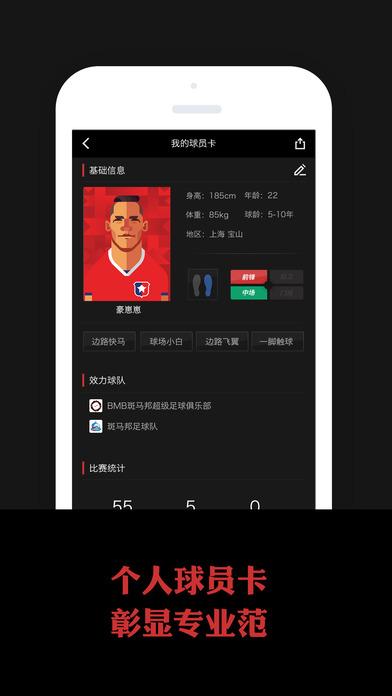 斑马邦app