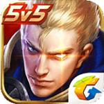 王者荣耀 v1.41.2.4 安卓版