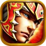 轩辕争霸360版 v3.1.0 安卓版
