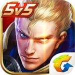 王者荣耀ipad版 V1.41.2.4 官方版