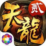 天龙八部3D手游 v1.637.1 ios版