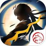 碧血剑手游下载 v2.0 安卓版