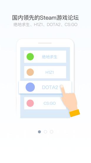 竞客驿站app
