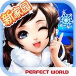 神雕侠侣手游 v3.21.1 iOS版