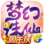 梦幻诛仙手游官方下载 v1.4.0 安卓版