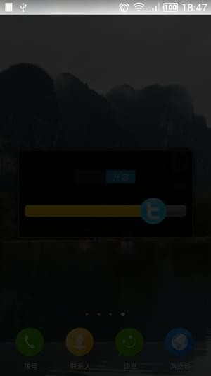 无限变暗下载