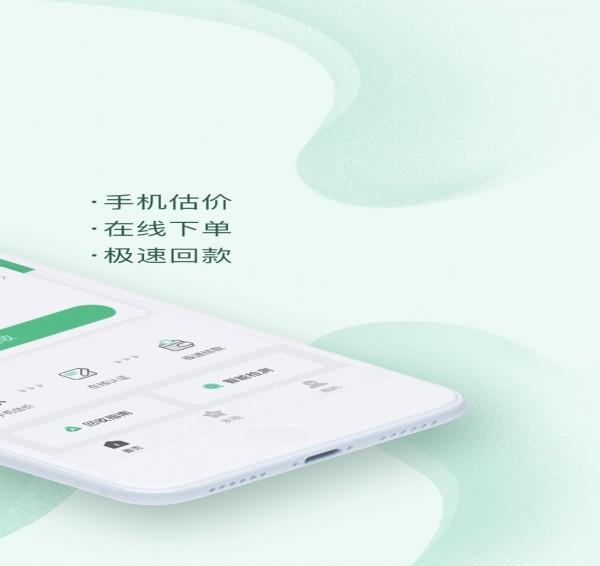 转机乐app