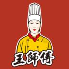 特色美食培训 v1.0.61 安卓版