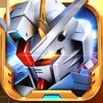 敢达争锋对决iOS v1.7 官方版