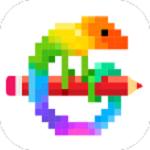 像素艺术Pixel Art v3.9.2 安卓版