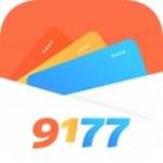 9177贷款 v1.1.0 安卓版