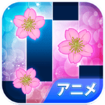 樱花钢琴 v1.5 安卓版