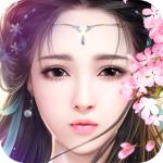 御剑情缘手游 v1.12.8 iPhone版