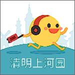 清明上河园app下载 v3.0 手机版