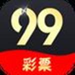 99彩票平台 v1.0 安卓版