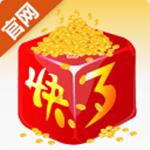 福彩快三手机版 v7.0.2 安卓版