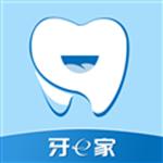 牙e家app下载 v2.0.2 安卓手机版