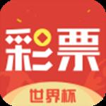 众盈彩票安卓下载 v4.0.0 手机版