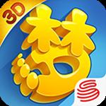 梦幻西游3d手游 v1.0 安卓版