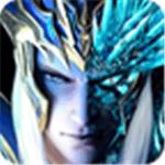 龙之怒吼手游 v0.4.6 安卓版