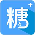 糖医生 v4.1.0 安卓版